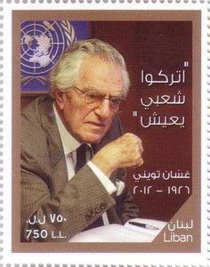 Ghassan Tueni. RIP