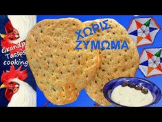 Lagana, Greek sesame flatbread and Taramas (Cod Roe eggs dip) Hummus, Dips, Food And Drink, Bread, Cooking, Ethnic Recipes, Desserts, Youtube, Sauces