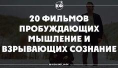 Нужно посмотреть) - Babyblog.ru
