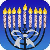 Apps For A Fabulous Hanukkah: iPad/iPhone Apps AppList