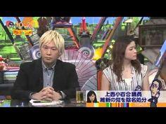 ワイドナショー 15 04 12 FULL HD - YouTube