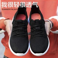 yeezy boost 350v2,350 only 45usd Nike Free Run 2 Mens Jade Blue Black cheap online store from here airmax.nikeairmaxdiscount.net