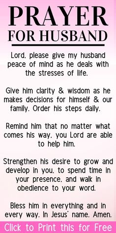 Prayer for Husband and Wife (Print and hang it up)