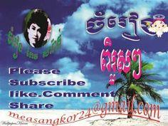 khmer songs 2015   khmer songs movie oll news   khmer songs   khmer song...
