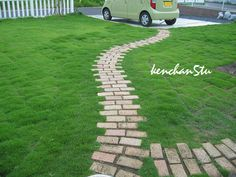 Thoughts on paths for the yard (Diy Garden Paths) Garden Paving, Garden Arbor, Diy Garden, Lawn And Garden, Garden Projects, Garden Paths, Outdoor Walkway, Outdoor Landscaping, Outdoor Gardens