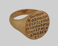 Poruke sa ruke « Narodni muzej u Beogradu