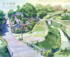 Perfect Day, Animation, Artworks, Anime Art, Landscape, City, Nature, Cities, Garden Landscaping