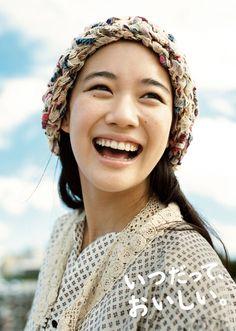 蒼井優  あおい ゆう  Aoi Yu Expressions Photography, Face Photography, My Beauty, Beauty Women, Yu Aoi, Mori Girl Fashion, Have A Happy Day, Forest Girl, Beautiful Asian Women