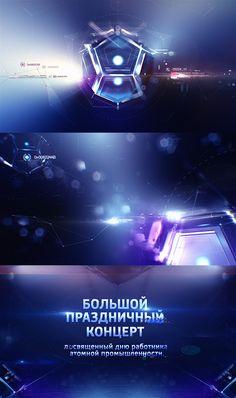 Art director: Artem IzrailovAnimation:Tertishnikov Vladimir