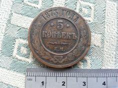 Antique c. 1873 coin 5 five kopeks Russia Empire Rusland Russie