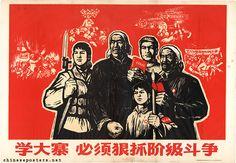 Study Dazhai, we must grasp class struggle