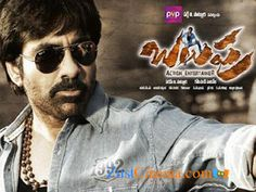 Ravi Teja's latest film Balupu is currently progressing with its hectic shoot schedules at brisk pace.Filmmakers are in plans to release Balupu audio in Vijayawada