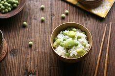 Mame Gohan (Fresh Peas and Broad Beans with Rice) -march