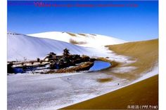 Yue Ya Quan, aka the Crescent Lake.(cr:赵兴明) It is in an oasis, 6 km south of the city of Dunhuang in Gansu Province, China. It's also a famous site on the Silk Road in ancient times. Places Around The World, Around The Worlds, Taklamakan Desert, Crescent Lake, Asian Continent, Dunhuang, Chinese Garden, Lake Water, Silk Road