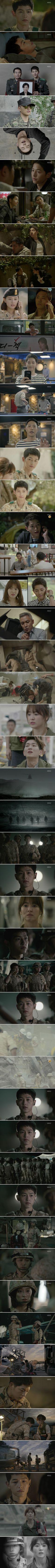 Added episode 6 captures for the Korean drama 'Descendants of the Sun'.