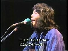 いちご白書をもう一度 - YouTube Japanese Song, Old Music, Folk, Songs, Concert, Youtube, Popular, Forks, Concerts