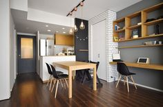 OPOCUK collected 40 minimalist kitchen design ideas that surely… Simple Modern Interior, Interior Architecture, Interior Design, Best Kitchen Designs, Japanese Interior, Cozy Room, Loft Style, Cuisines Design, House Rooms