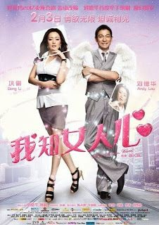 Cine Asiatico online: I Know a Woman's Heart / What Women Want (2011)