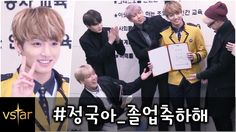 [ENG SUB] Jungkook's Graduation Day! Kookie Graduated from SOPA - School of Performing Arts! (170207) ❤ #BTS #방탄소년단