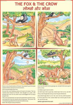 Get Fox And The Crow Story Chart at Wholesale price from largest Exporter, Manufacturer, Distributor and Supplier based in Delhi. Our Fox And The Crow Story Chart available in various size and range. Stories With Moral Lessons, English Moral Stories, Moral Stories In Hindi, English Stories For Kids, Moral Stories For Kids, Short Stories For Kids, English Story, Kids Story Books, Greedy Dog Story