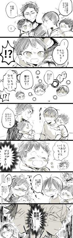 Akaashi and Kageyama