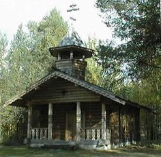 Kuopion ortodoksinen seurakunta