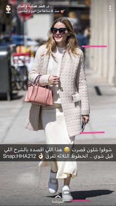 Fashion Wear, Fashion 2017, Etiquette And Manners, Bob Lace Front Wigs, Hijab Style, Fishtail, White Jeans, Autumn Fashion, Glamour