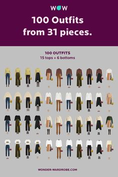 A maximalist or large wardrobe doesn't necessarily mean that you have a huge amount of clothes, but a lot of outfits. By comparison with other wardrobes, it does have more clothes. But not as many as you'd imagine. How do 100 outfits sound? You can get them with only 15 tops, 6 bottoms, and 10 dresses.