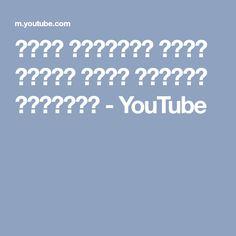 مروة الشافعي اسهل طريقة لعمل الفراخ المشوبة - YouTube