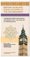 The sixth volume in the series looks at the role of media in demonising groups. British Muslims