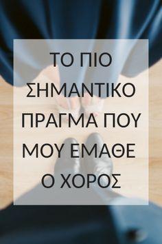 to pio simantiko pragma pou mou emathe o xoros How To Improve Relationship, Self Improvement, Food For Thought, Self Help, Psychology, Relationships, Thoughts, Blog, Life