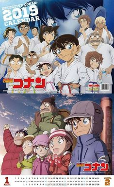 Conan Movie, Detektif Conan, Reborn Katekyo Hitman, Hitman Reborn, Manga Detective Conan, Kaito Kid, Case Closed, Magic Kaito, Bungo Stray Dogs