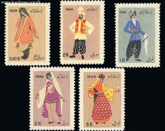 Iran - Traditional Costumes. 1955.  Postage stamps.
