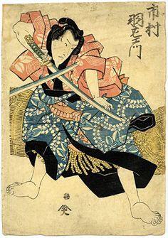 martialART on Pinterest | Samurai, Samurai Art and Martial Arts