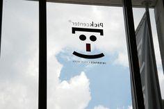 Il nostro logo: la faccina poliedrica e simpatica che ci contraddistingue