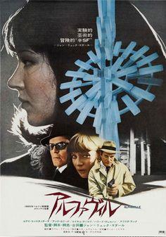 Japanese poster for ALPHAVILLE (Jean-Luc Godard, France, 1966)  Poster source: Movie Goods