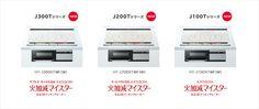 J300T・J200T・J100Tシリーズ