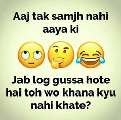 Per mere Sath to aisa nhi h mujhe to gusse me aur bhook lagti h Funny Video Memes, Really Funny Memes, Funny Facts, Some Funny Jokes, Good Jokes, Hilarious, Funny Study Quotes, Funny Qoutes, Life Quotes Pictures