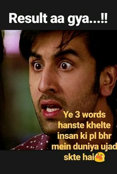 Funny School Memories Funny Exam Result Image Ranbir Kapoor Funny Pic Funny School Memories Funny Exam Result Image Ranbir Kapoor Funny Pic Oh Yaa… – Best Friends Forever Exam Quotes Funny, Exams Funny, Best Friend Quotes Funny, Funny True Quotes, Jokes Quotes, Latest Funny Jokes, Funny Jokes In Hindi, Very Funny Jokes, Really Funny Memes
