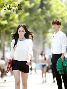"Kang Min Hyuk and Krystal Jung ♡ #Kdrama - ""Heirs"" / ""The Inheritors"""