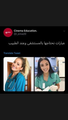 When you are teaching kids about all the important things in life one of the important things to teach them is good dental care. English Vocabulary Words, Learn English Words, English Phrases, English Writing, English Study, English Grammar, Closer Quotes Movie, Vie Motivation, Beautiful Arabic Words