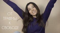 Мои Cпособы Исцеления (основные, но не все) * Медитация + Журнал | TsovkaMode