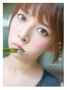 (2) ななみらん( ´_ゝ`)⊿ (@nanamin_46_ng) | Twitter