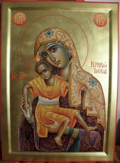 Religious Images, Religious Icons, Religious Art, Queen Of Heaven, Byzantine Icons, Madonna And Child, Orthodox Icons, Medieval Art, Blessed Mother