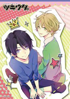 Child version: Hajime and Haru