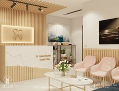 Medical Office Interior, Dental Office Decor, Medical Office Design, Clinic Interior Design, Clinic Design, Deco Spa, Waiting Room Design, Waiting Rooms, Cabinet Medical