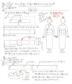 和装下着のつけ方(女性の着物/浴衣共通) : 丘の上から通信 Traditional Fashion, Traditional Outfits, Yukata, Japanese Kimono, Sewing, My Love, Womens Fashion, How To Wear, Clothes