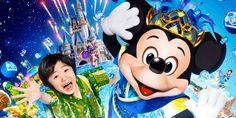 tokyo Disney 10th anniversary