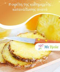 8 οφέλη της καθημερινής κατανάλωσης ανανά Ποια #είναι τα οφέλη της #κατανάλωσης ανανά; #Μάθετε σήμερα! #ΦυσικέςΘεραπείες Mashed Potatoes, Spices, Lemon, Herbs, Health, Ethnic Recipes, Food, Whipped Potatoes, Spice