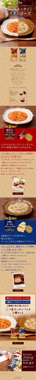 697 best jp art direction images in 2018 menu layout menu